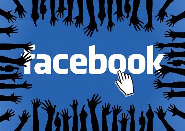 如何經營FB粉絲專頁