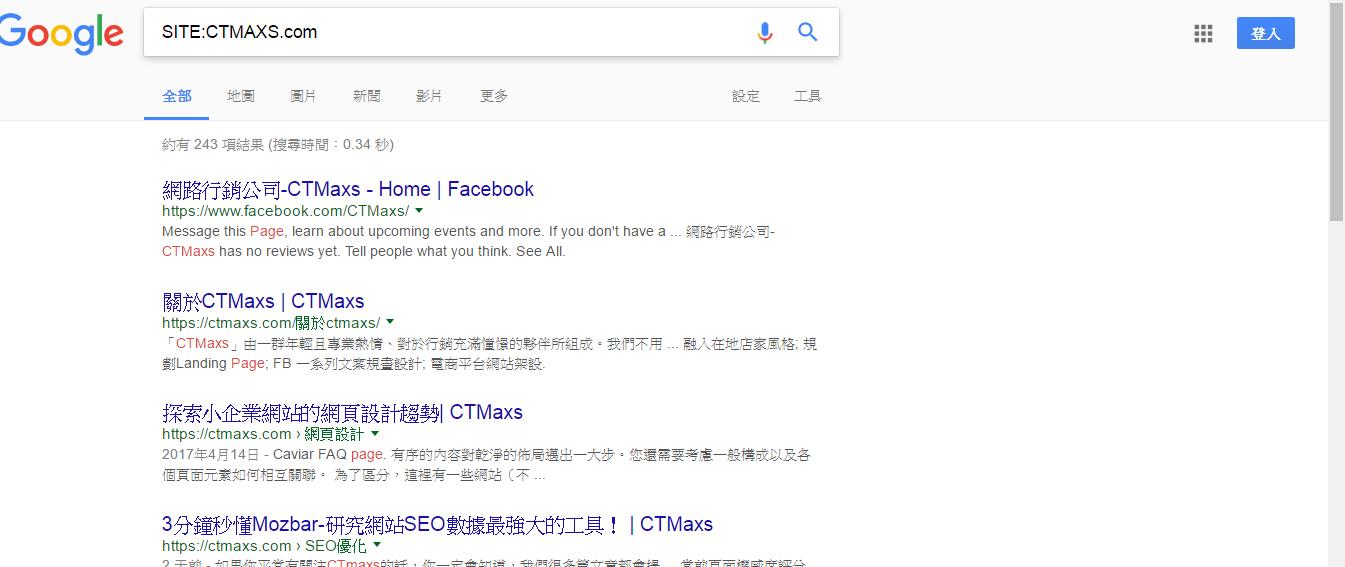 網站是否通過搜索其確切的網址或域名