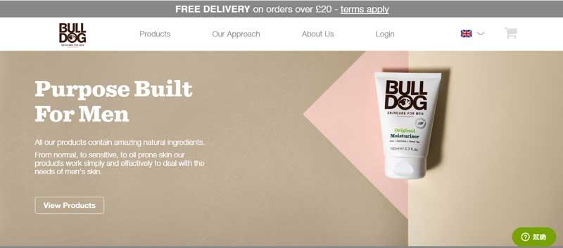 透過美容化妝網站找靈感--Bull-Dog
