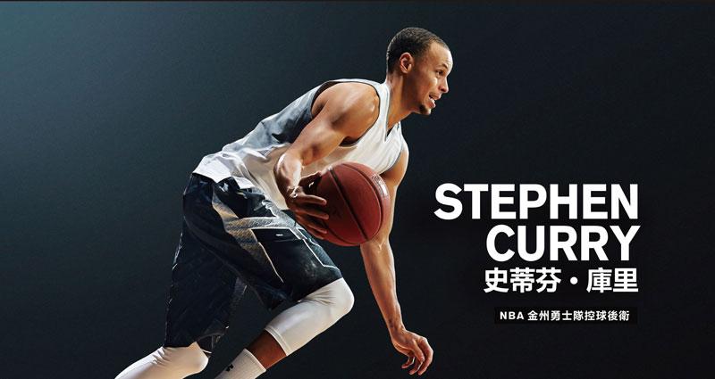 Curry代言UA球鞋-銷量大增61