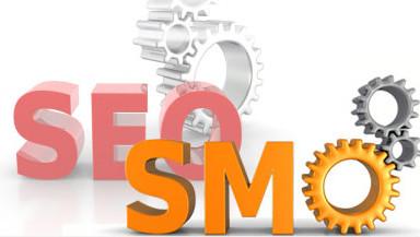 SEO和SMO的差別-社群行銷公司CTMAXS