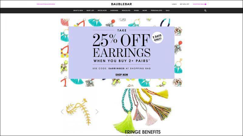 珠寶網站設計實例--Bauble Bar